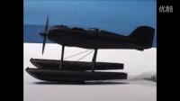 一起做模型Custom#11 太田一 水上飞机之2