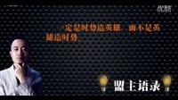 俞凌雄谈创业无形大于有形 跨界整合势在必行
