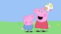 粉红猪小妹 08 国语版