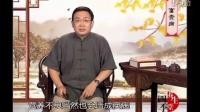 350集徐文兵视频全集00 富贵病【黄帝内经网】