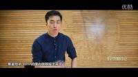 「科技相对论」中国式众筹