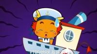 小伴龙儿歌 第41集 我是小海军