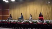 第六次中途之家大会—轮椅模特表演
