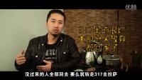 第四集 进藏传奇[老男孩约跑日记]我要去旅行西藏青海湖摩旅纪录片