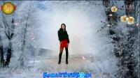 简单好看广场舞DJ《爱情里下了一场雪》阿采广场舞74  含分解和背面