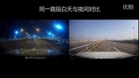 科技美学 大家测 盯盯拍mini行车记录仪白天与夜间对比