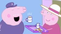 小猪佩奇 第四季 04