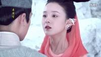 《青丘狐传说》曝光深情片尾曲MV  《风之恋》明媚灵狐心伤