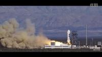 创造历史:蓝色起源实现火箭重复 ...
