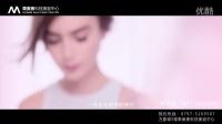 梦天堂丨東美会科技美容中心15秒广告片