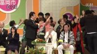 好声音大赛(冠二郎 香西香)20131020