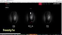 【CSGO FS】新手鼠标及其余外设选择建议by freesty1e