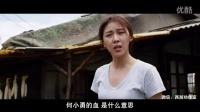 韩国《许三观》正片 河正宇儿子不是亲生河智苑
