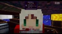 【米洛】Minecraft 我的世界 水星迫降教程 前篇 下