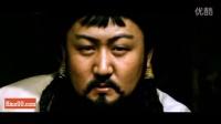【T】munh tengeriin huchin dor-3[HD]