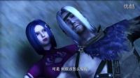 侠岚之决敌篇 第七集 预告