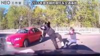 【2016年最血腥的摩托车交通事故】重机车摩托车飙车车祸交通事故合集锦