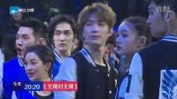 《王牌对王牌》0408期预告 郭敬明担任队长与谢娜队展开力量PK