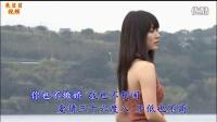 爱情三十六度八  漂亮美女视频  妹妹写真mm 歌曲版