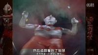[来的希望上传[新奥特曼列传][144][初代奥特曼降临 超级作战第一号]