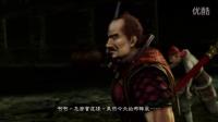 【羔羊解说】《真三国无双7猛将传》吴传 01