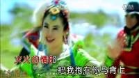 东方红艳 火火的情郎 卡拉OK字幕版 守护天使影视制作