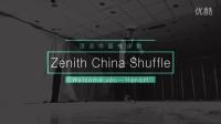 【ZCS】Hangzi