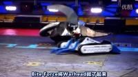 博茨大战(机器人大战)新·第一季(中文版)第三集