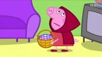 小猪佩奇上演舞台剧,粉红猪小妹适合演什么呢?