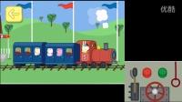 粉红猪小妹 小猪佩奇的游乐园 坐火车游戏 S01E01