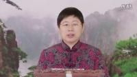 刘余莉教授《群书治要360》第六十四集
