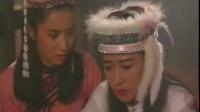 大地飞鹰.1992吴镇宇版.EP01