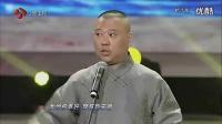郭德纲于谦 2012春晚经典相声《穿越》