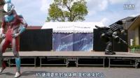 【CPP字幕组】【露天舞台剧】【ウルトラマンギンガ&ゼロショー】.mkv
