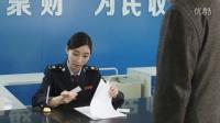 2016国家税务系列微电影《不想说再见》初稿