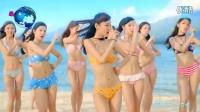 美少女的泳装沙滩舞