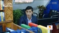 办公室的趣事-丢失的钱-第4集-ixhanidiki ixlar