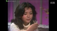 1978【孤家寡人】黃杏秀~第三集(粵語無字幕)