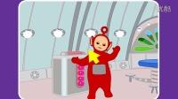 天线宝宝 第二期:天线宝宝捉迷藏 亲子早教游戏