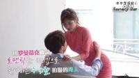 任意依恋.海报现场+剧本排练(中字)金宇彬,裴秀智,林周焕等