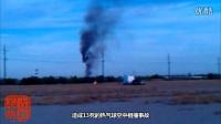 恐怖!美国热气球坠毁16人死亡