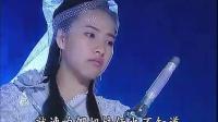 《绝世双骄》(林志颖版)02_标清