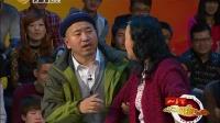 王小利 孫立榮 小品《心病》經典小品大全