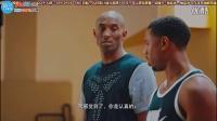NBA2K17-科比邀我开启辉煌生涯!-生涯模式01