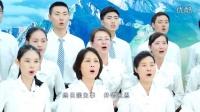 001.终日赞美主_赞美诗颂赞|基督教歌曲|SOSTV圣诗班四声部合唱视频
