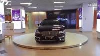 【TT资讯】国内最新上市豪车《林肯》MKZ MKC MKX NAVIGATOR在上海环球港宝利德展厅开展了