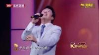 跨界喜剧王20160903一期