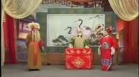 《四打金枝》豫剧全十古云189