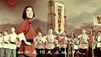 歌曲《农友歌》-- 王昆(1965年)