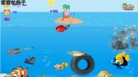 小猪佩奇钓鱼遇见危险 粉红猪小妹和鲨鱼